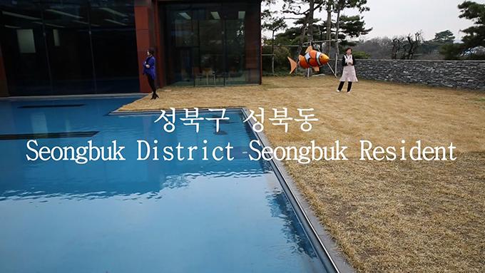 'Seongbuk district Seongbuk resident', Heaven Baek