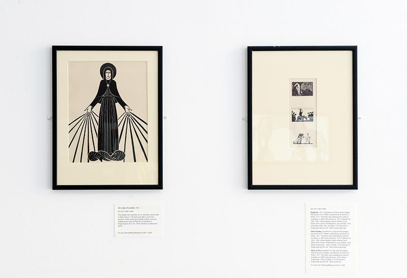 Alasdair Gray: Spheres of Influence II - Photo: Alan Dimmick